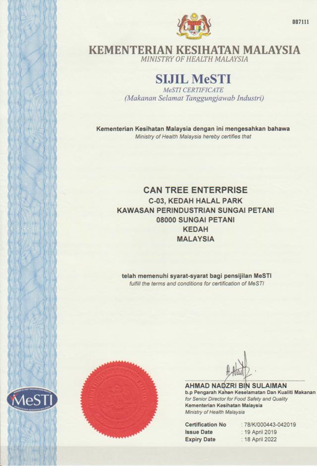 KKM Certificate